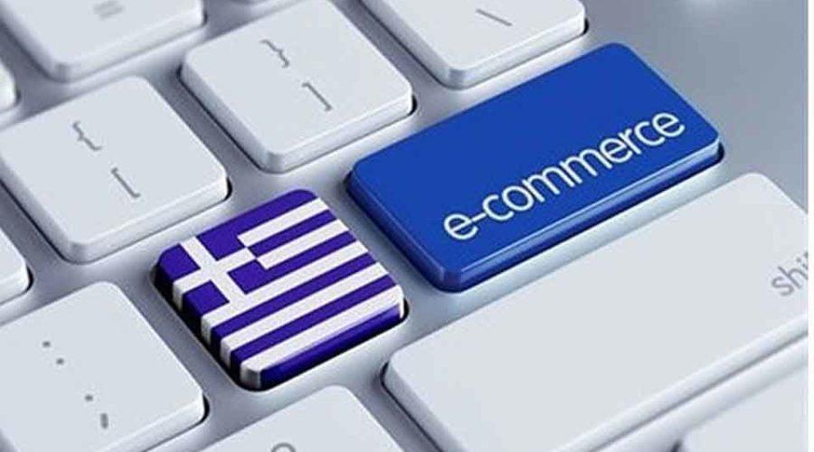 Στροφή των Ελλήνων στο Ηλεκτρονικό Εμπόριο – Ανθηση των e-shops στην Ελληνική Αγορά.